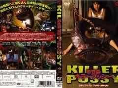 KIller Pussy