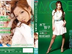 Tomoka Kishita in Model Collection