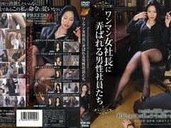 Kaga Miyabi, @you, Sakata Mikage, Yoshioka Nanako in Their Male Employees To Be Played With The Pr.