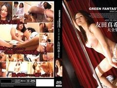 Maki Tomada� in Green Fantasy