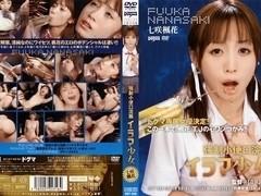 Nanasaki Fuuka, Itsuki Karin in Maple Flowers Bloom Seven Irama Girl Piss Mouth Forced Enema
