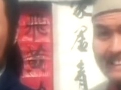 Chinese Erotic Ghost Story I