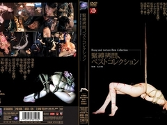 Hung and torment Best Collection