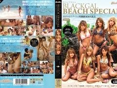 Rumika Mana, Izumi Kurea, Muto Rio, Sakura Moka, Haru Sakuraba in Blackgal Beach Sex