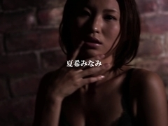 World Beautifully Obscene Abs Cowgirl Natsuki South