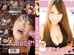 Ai Sayama in Dream Woman 80 part 4