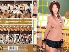 Chocolate Satou in 20 Shot Nakadashi
