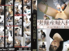 1 Department Of Obstetrics And Gynecology Voyeur Reality