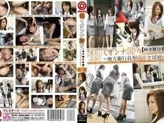 Takarabe Yuki, Harukaze Emi, Kawamura Aoi in [Edit Local Bank Employee Working Woman Hunt 4]