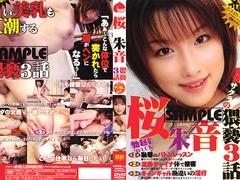 Akane Sakura in Sakura's Obscene Nature