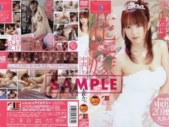 Mitsu Amai in Super High Grade Sexual Feelings