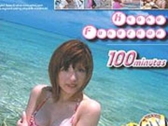 Kyoko Fukuzawa in Sex On The Beach (Uncensored)