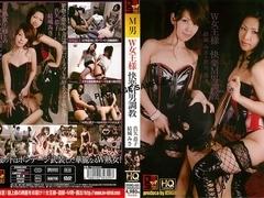 Yuuki Misa, Makotoya Kyouko in Torture M Man Pleasure Queen W