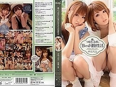 Amami Tsubasa, Naruse Kokomi, Kokomi in Heart and wings Naruse Amami seikatsu cohabitation of beau.