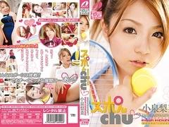 Rina Koizumi in Chu