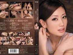 Maeda Kaori in SEX Kiss And A Thick, Kaori Maeda