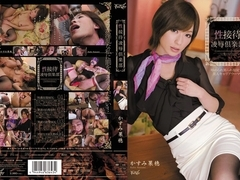 Kaho Kasumi in Sex Serving Club