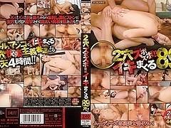 Miduki, Misaki Ren, Marika, Marica Hase, Oosawa Mika, Hirota Mariko, Kanno Shizuka, Natsukawa Miku.