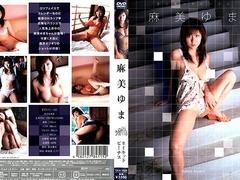 Yuma Asami in Nei Kido Binasu