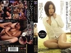 Haruka Megumi in Beautiful Young Wife, To Fall Megumi Haruka ...