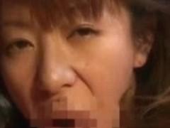 Japanese Aged Kanayo