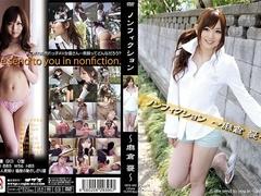 Yu Asakura in Non Fiction