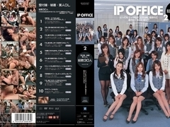 IP OFFICE 2