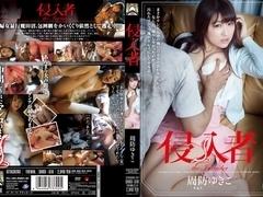 Yukiko Suo in The Intruder part 1