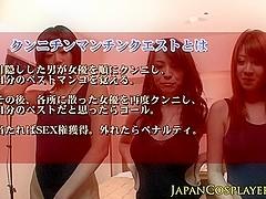 POV asian groupsex with four bodysuit babes