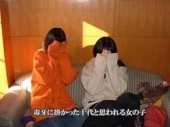 Co., Ltd. and-flops - eggplant yuan ho - or Hokkachin employees Gonzo Episode outflow