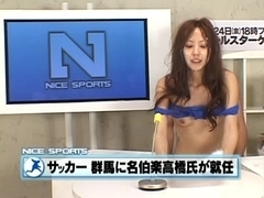 One More insane japanese announcer receives bukkaked!