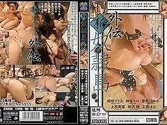 Kamiya Rino, Himesaki Riria, Aizawa Momo, Yumemi Honoka, Uehara Mina, Kudou Hana in New Slave Isla.