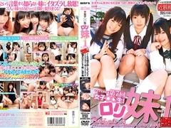 Maiko Morimoto, Tsukushi Osawa, Mayu Aine in Young Face World Max