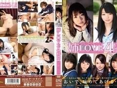 Katou Natsumi, Matsu Sumire, Konoha, Ayase Meru, Momoka Emiri, Aine Mayu, Haneda Momoko, Takazawa .