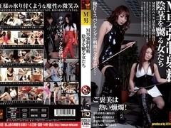 Hanazawa Mako, Yamami Yuna, Oikawa Haruna, Hosokawa Mari, Hiramatsu Erika, Aino Michiru, Ogura Chi.