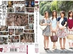 Inagawa Natsume, Takagi Reina, Takanashi Ayumi, Sakai Anri in Us, I Have Been Trained In The Orgy .