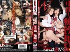 Ayaka Tomoda,Nozomi Oishi in Chikan Double Cast