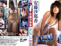 Anri Sugihara in Aqua