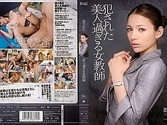 Rio, Yuzuki Tyina in Rio Too Beautiful Female Teacher Was Committed