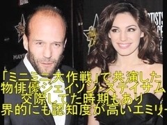"""Zipang-5641 VIP """"iCloud"""" on whether the hacking attack Many celebrity private silliness im."""