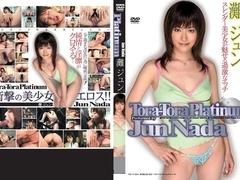 Jun Nada� in Platinum