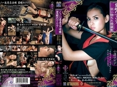Ozawa Maria in Maria Ozawa Maria, Princess Blue Eyes Shura Fell Mad Ninja Arts Book Rape Kunoichi