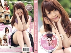 Mayuka Akimoto in Beautiful Girl Muchahame