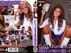 Sawamura Sarina, Hikari Reo in Roughness Of The Gal Black Reverse Rape Chin Legs Sarina Sawamura G.