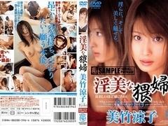 Ryoko Mitake in Pink File 2