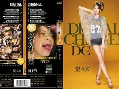 Lilley in DIGITAL CHANNEL 87 part 1.2