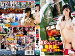 Azusa Nagasawa in Big Breast Shame