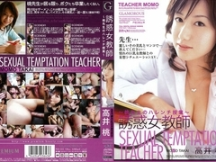 Momo Takai in Sexual Temptation Teacher