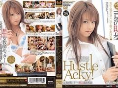 Akiho Yoshizawa in Hustle Acky!