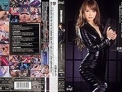 Okazaki Emiri in Emiri Okazaki Agent Fell In ?? ~ ~ Beautiful Woman Secret Investigator